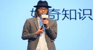 令狐磊:好奇知识分子的奇想之年
