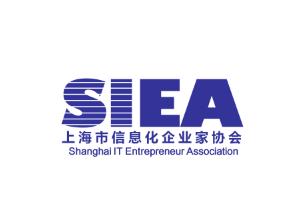 上海市信息化企业家协会