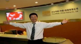 江南春:分众传媒如何引爆主流