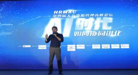 张皓翔:HR学会这些,再也不怕被AI取代了!