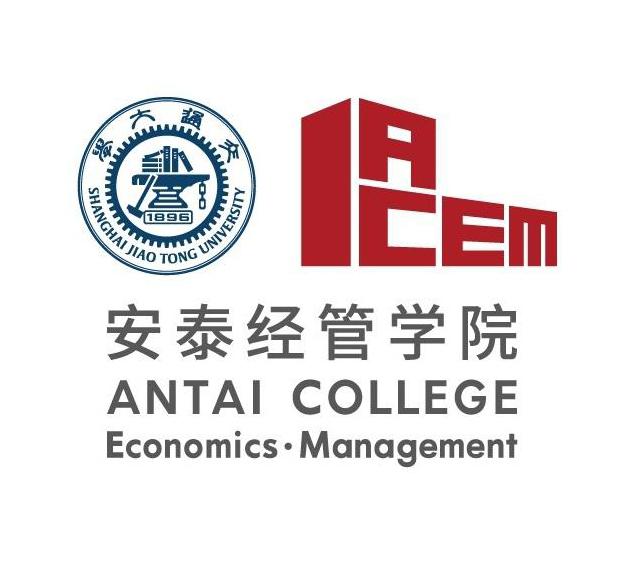 上海交大安泰经营管理学院