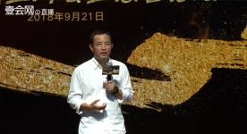 姜賢正:我們用兩個星期,籌了700萬…